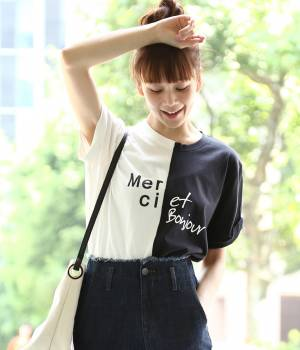 ViS - ビス | 【24時間限定!ViS TIME SALE!】カラーブロッキングTシャツ