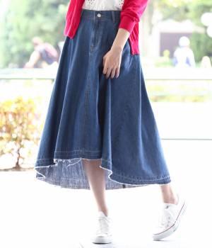 ViS - ビス   【24時間限定!ViS TIME SALE!】フィッシュテールデニムスカート