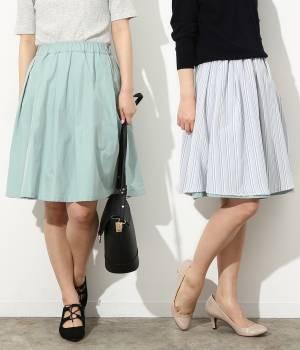 ViS - ビス | 【ただいまセール開催中】【2WAY】ストライプリバーシブルスカート