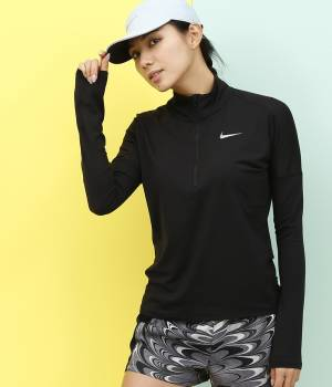 NERGY - ナージー | 【Nike】DRI-FIT Element Half Zip Top