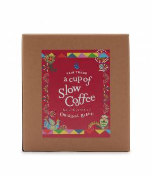 SALON adam et ropé HOME - サロン アダム エ ロペ ホーム | 【SLOW COFFEE】ちょっとすごいドリップ ORIGINAL BLEND