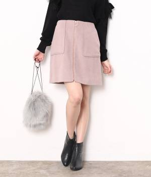 ViS - ビス | ジップ開き台形スカート