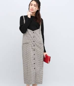 ViS - ビス | 【予約】【WEB限定】ジャンパースカートセット