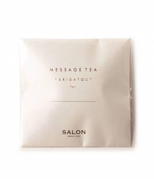 SALON adam et ropé HOME - サロン アダム エ ロペ ホーム | 【SALON adam et rope'オリジナル】MESSAGE TEA/ARIGATOU 和紅茶