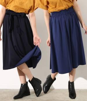 ViS - ビス | 【TIME SALE】【2WAY】リバーシブルリボンスカート