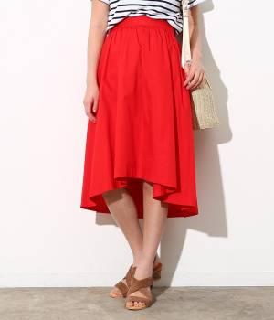 ViS - ビス | 【今だけ!WEB店舗限定10%OFF】【先行予約】フィッシュテールギャザースカート