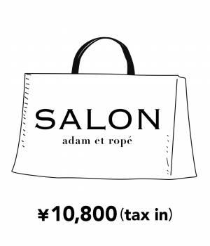 SALON adam et ropé HOME - サロン アダム エ ロペ ホーム | 【予約】【2018福袋】SALON adam et rope' コーヒー好きにはたまらない!2点セット