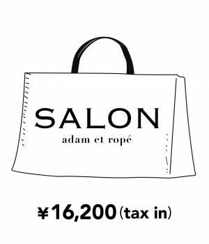 SALON adam et ropé HOME - サロン アダム エ ロペ ホーム | 【予約】【2018福袋】SALON adam et rope' スタイリッシュなキッチン家電!4点セット