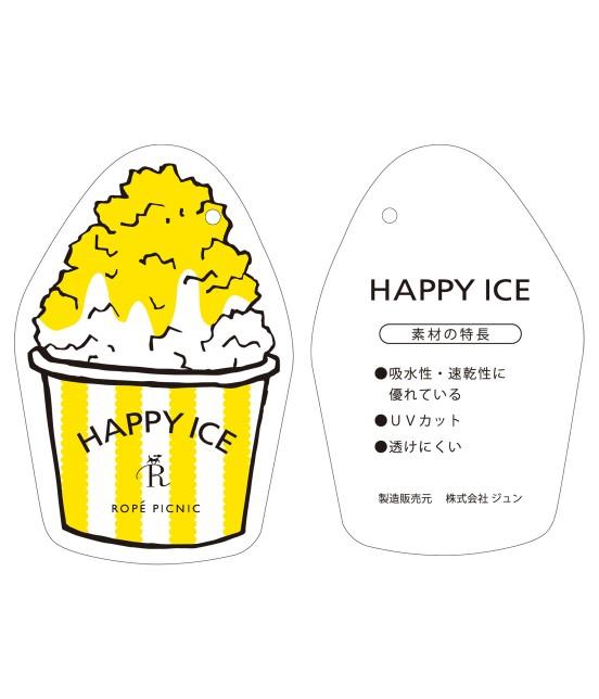 ロペピクニック | 【HAPPY ICE】テーパードパンツ - 11