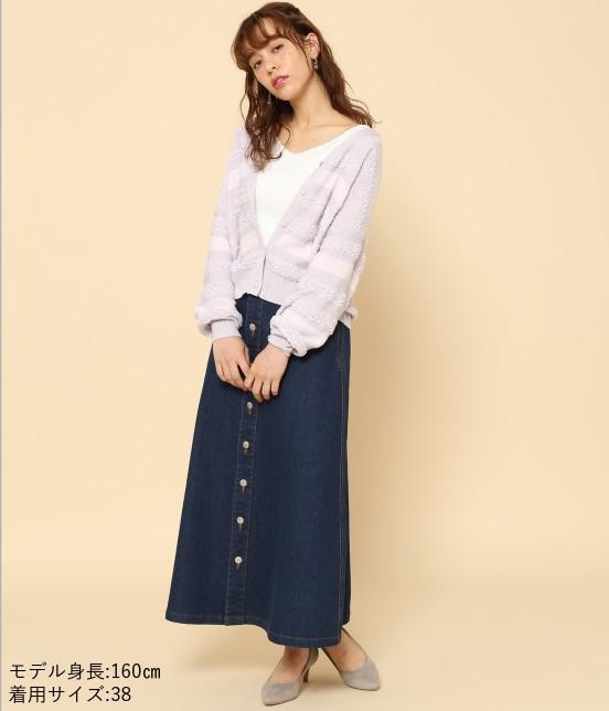 ロペピクニック | 【10%OFF Campaign】【予約】【WEB限定】フロントボタンデニムスカート - 19