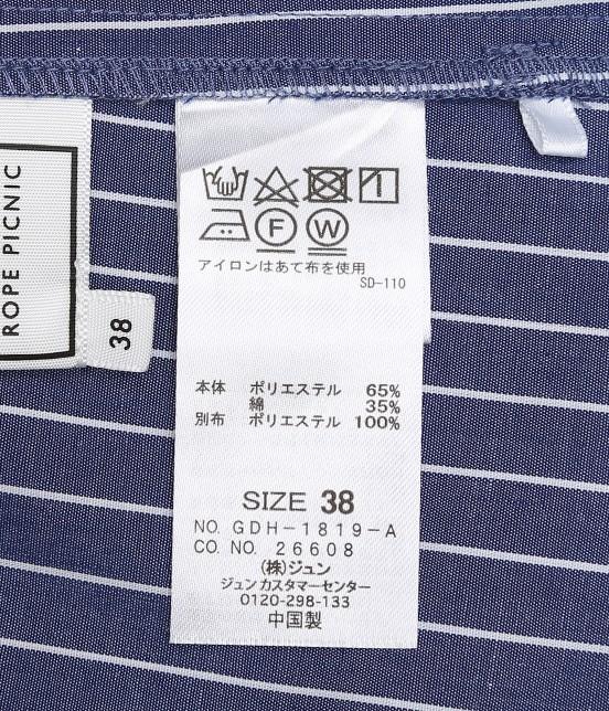 ロペピクニック   【10%OFF Campaign】ブロード袖チュールブラウス - 8