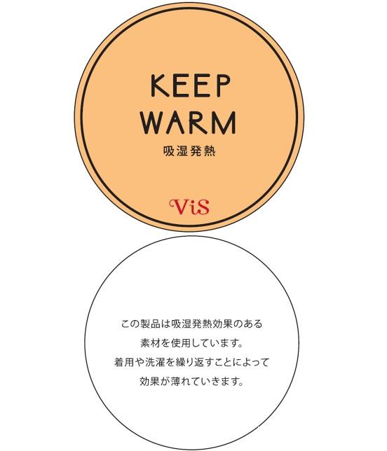 ビス   【吸湿発熱】重ねVネックプルオーバー - 10