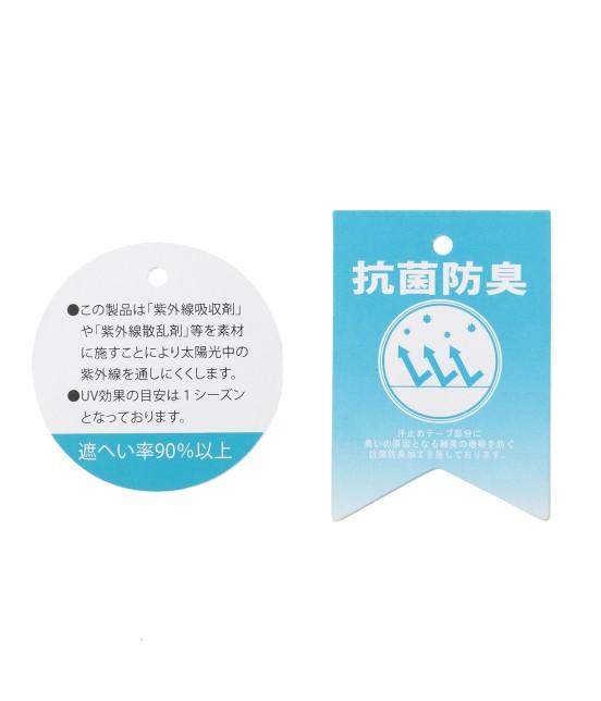 ビス | 【TIME SALE】【UV加工・抗菌防臭】折りたたみカプリーヌハット - 13