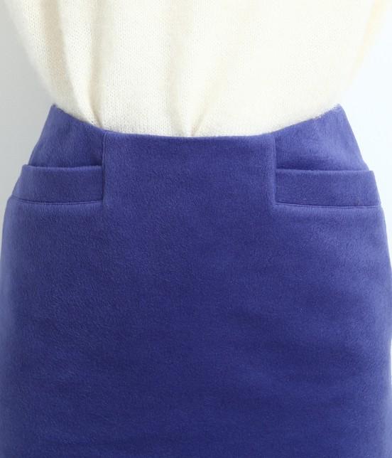 ロペピクニック | 【HAPPY PRICE】カラー台形スカート - 3