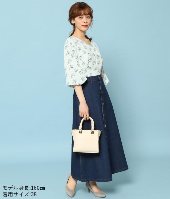 ロペピクニック | 【10%OFF Campaign】【予約】【WEB限定】フロントボタンデニムスカート - 20