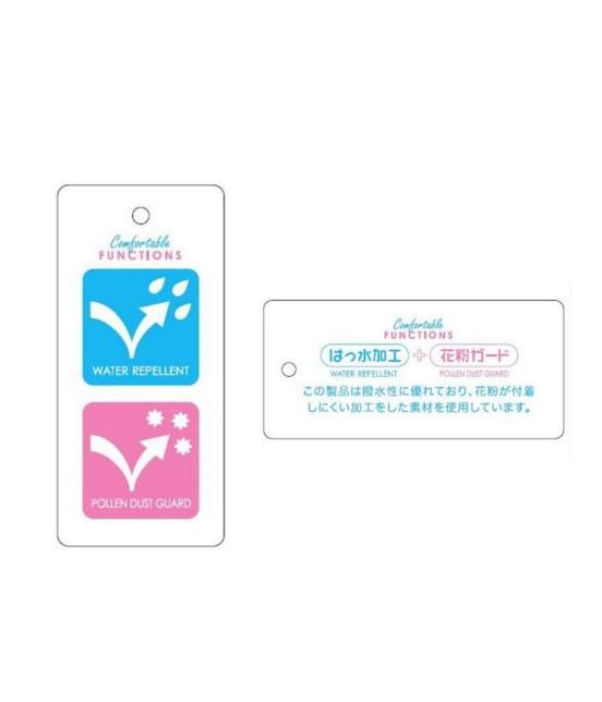ビス | 【はっ水加工+花粉ガード】ショートトレンチコート - 12