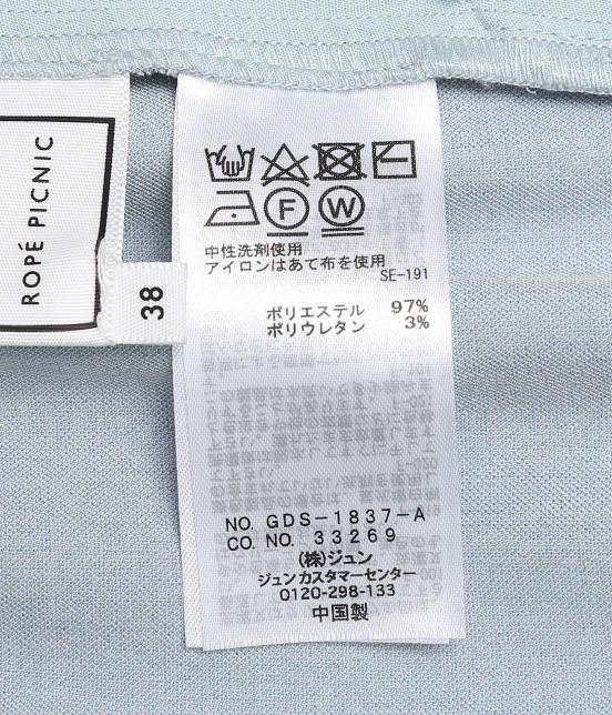 ロペピクニック   【10%OFF Campaign】【HAPPY PRICE】タックワイドパンツ - 7