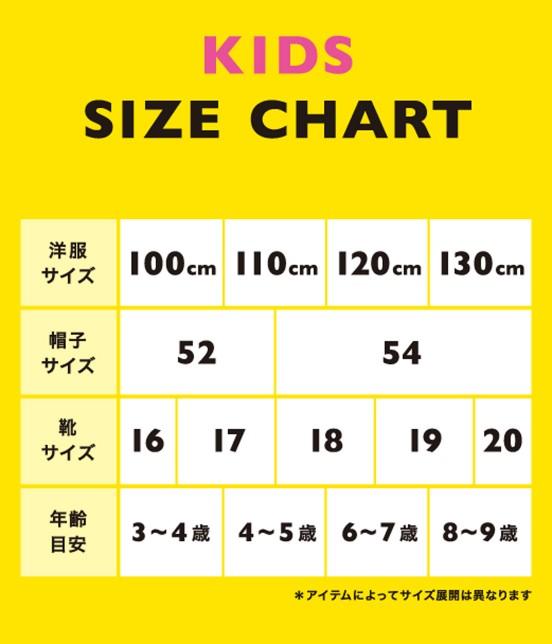 ロペピクニック キッズ   【ROPE' PICNIC KIDS】肩フリルトップス - 9