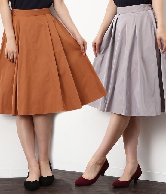 ロペピクニック | 【新色追加】【2WAY】ポリエステルタフタリバーシブルスカート | オレンジ系