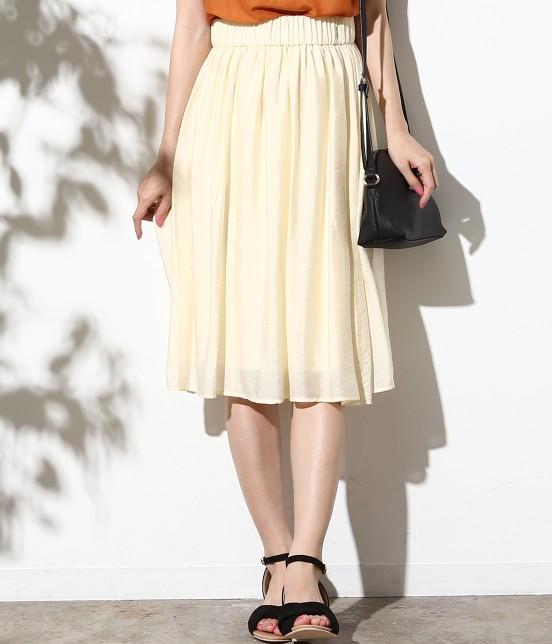 ロペピクニック   ヴィンテージギャザースカート   キナリ
