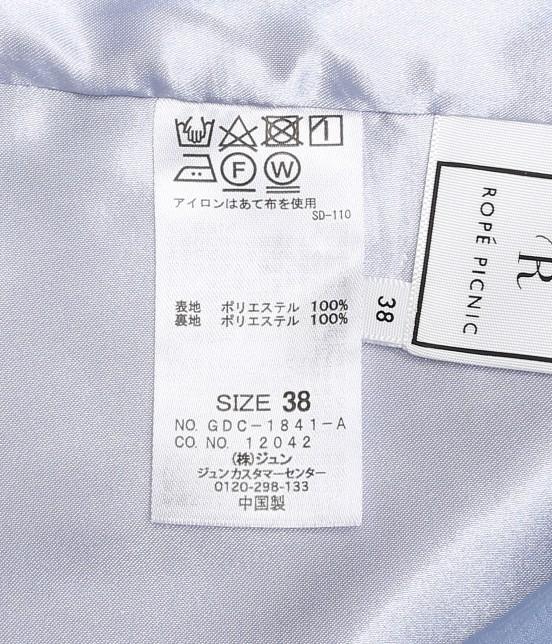 ロペピクニック | 【10%OFF Campaign】【HAPPY PRICE】サップギャザースカート - 6