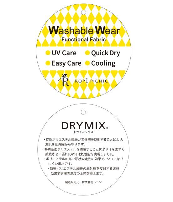 ロペピクニック | 【DRY MIX】アシンメトリー衿ブラウス - 10