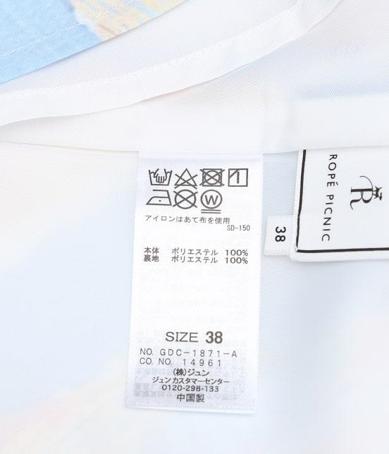 ロペピクニック   【MY LITTLE BOX × ROPE' PICNIC】フレアースカート - 8