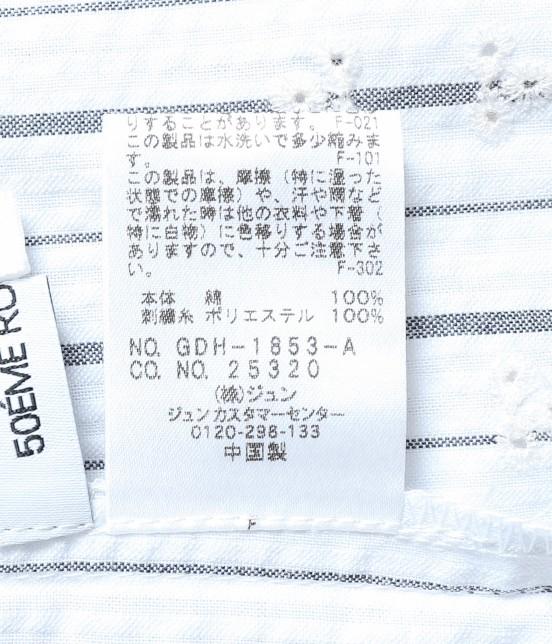 ロペピクニック | 【TIME SALE】【50TH SPECIAL COLLECTION】【2WAY】裾刺繍オフショルダーブラウス - 10