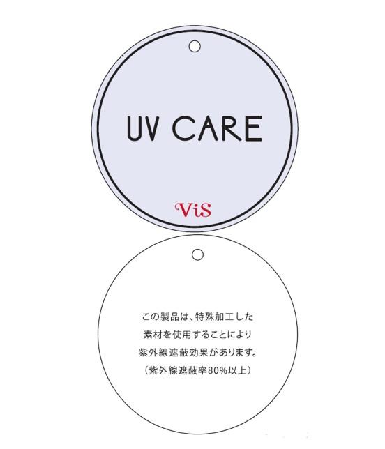 ビス | 【UV CARE】ドライタッチカーディガン - 16