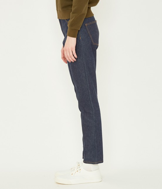 MAISON KITSUNÉ WOMEN | RAW GRACE HIGH WAIST PANTS - 2