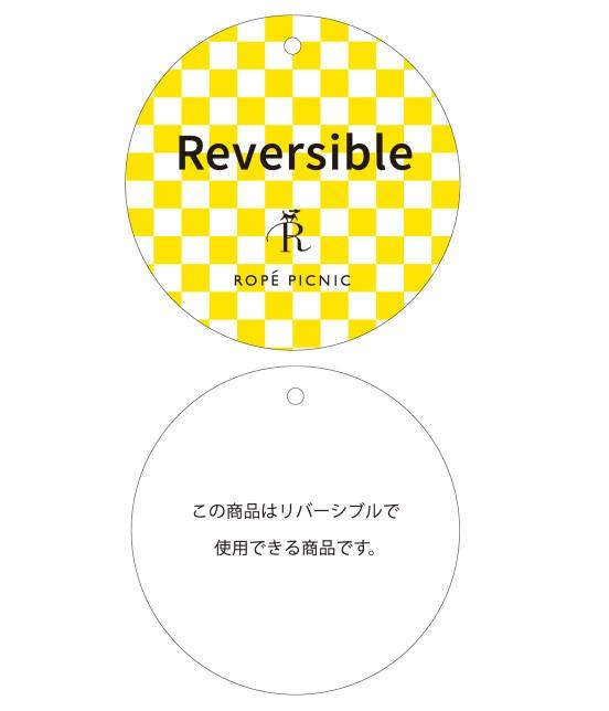 ロペピクニック | 【新色追加】【2WAY】ポリエステルタフタリバーシブルスカート - 18