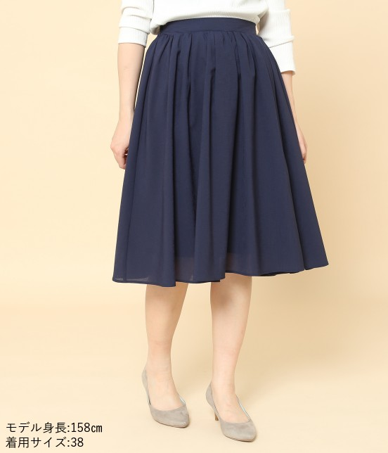 ロペピクニック | 【10%OFF Campaign】【HAPPY PRICE】サップギャザースカート - 7
