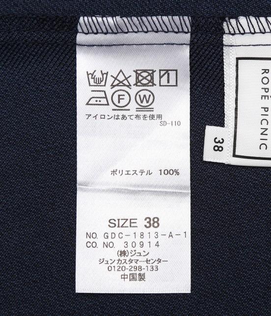 ロペピクニック | 【10%OFF Campaign】【HAPPY PRICE】エステルスラブイレヘムスカート - 7