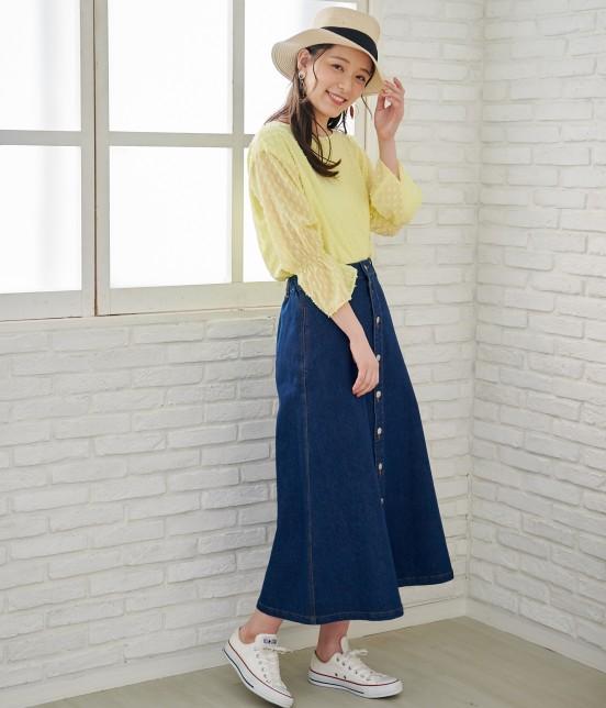 ロペピクニック | 【10%OFF Campaign】【予約】【WEB限定】フロントボタンデニムスカート - 18