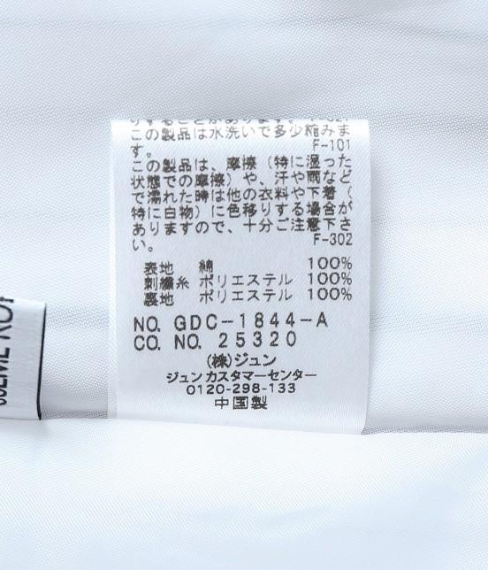 ロペピクニック   【50TH SPECIAL COLLECTION】無地/ストライプ裾刺繍スカート - 10