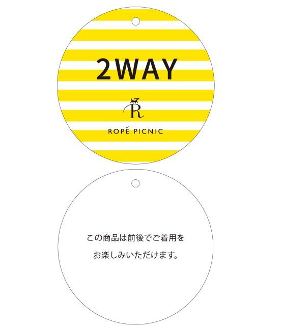 ロペピクニック | 【2WAY】スタンド切替Vネックブラウス - 10
