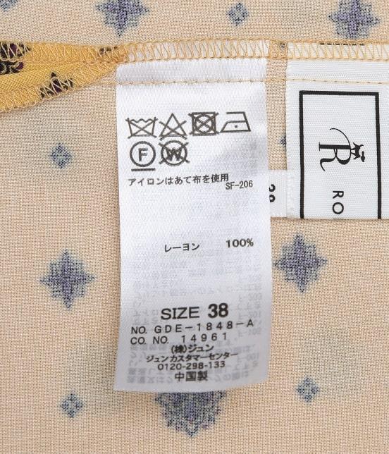 ロペピクニック | 小紋フラワーマキシワンピース - 9