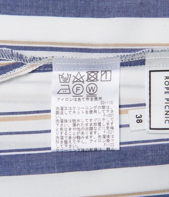ロペピクニック   【PRE ORDER 10%OFF!】【予約】袖リボンブラウス - 12