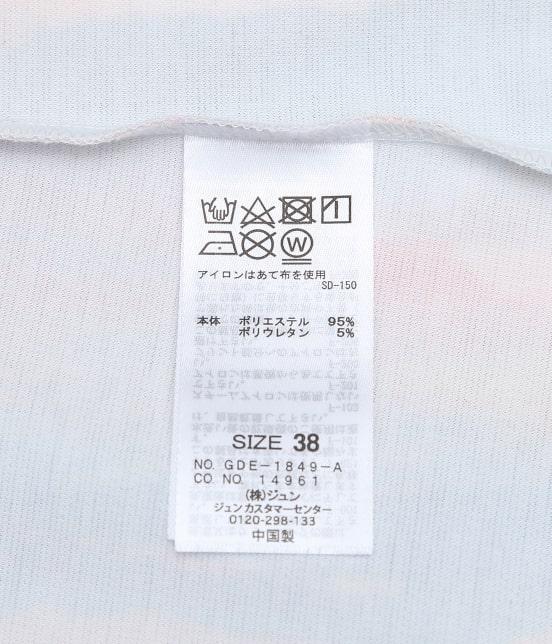 ロペピクニック | 【MY LITTLE BOX × ROPE' PICNIC】ロングカットソーワンピース - 11