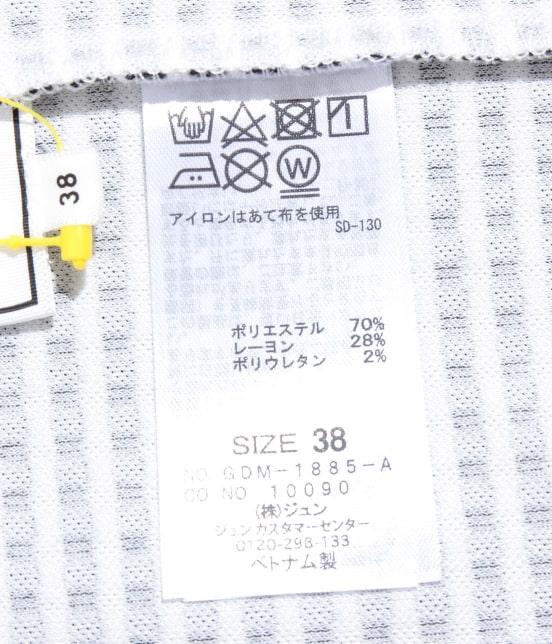 ロペピクニック   【2WAY】カットジャガードトップス - 15