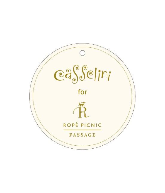 ロペピクニックパサージュ | 【Casselini】なみなみバケツポシェット - 11