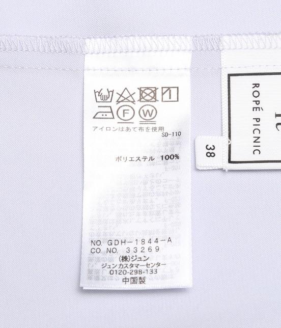 ロペピクニック | 【10%OFF Campaign】V開きタック衿ブラウス - 7