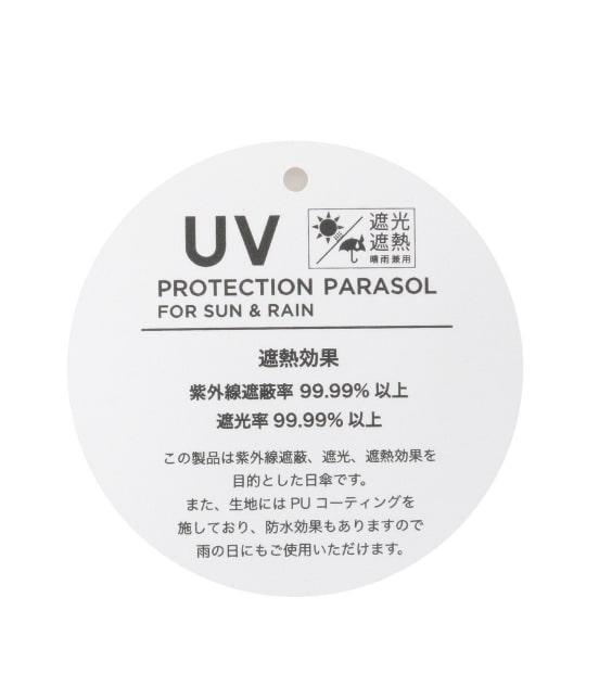 ロペピクニックパサージュ   【MY LITTLE BOX × ROPE' PICNIC】【晴雨兼用】miniパラソル - 9