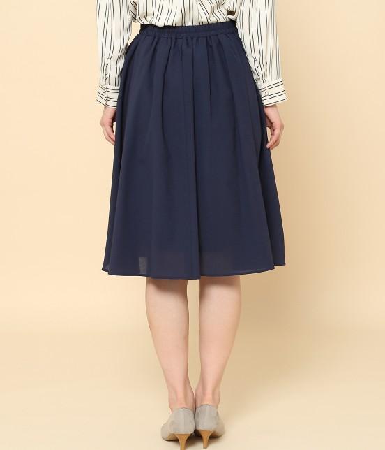 ロペピクニック | 【10%OFF Campaign】【HAPPY PRICE】サップギャザースカート - 2