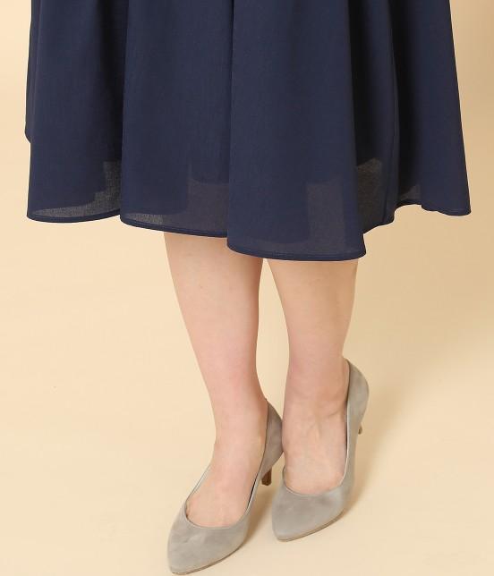 ロペピクニック | 【10%OFF Campaign】【HAPPY PRICE】サップギャザースカート - 5