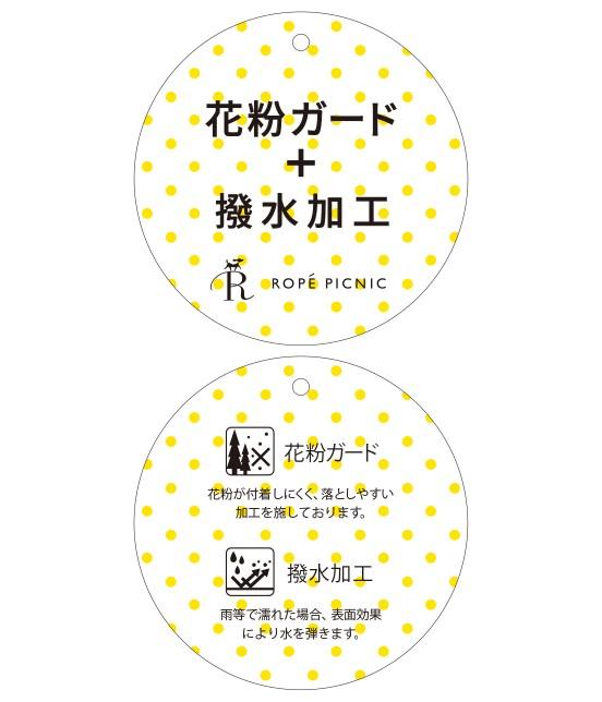 ロペピクニック | 【WEB限定34,42サイズ,花粉ガード+撥水加工】トレンチコート - 13