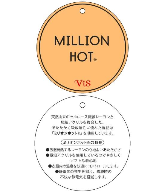 ビス | 【million Hot(R)】重ねVネックプルオーバー - 20