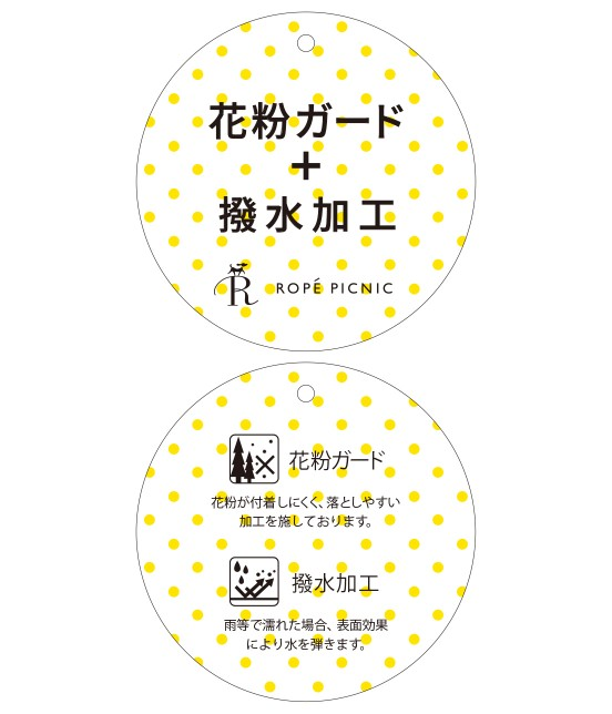 ロペピクニック   【WEB限定34,42サイズ,花粉ガード+撥水加工】ショートトレンチコート - 11