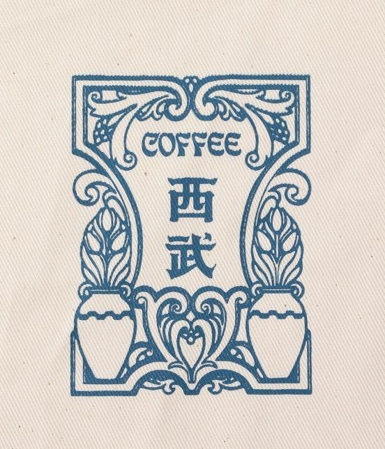 サロン アダム エ ロペ ホーム | 【巡る純喫茶】トートバック(珈琲西武) - 4