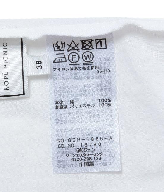 ロペピクニック | 【TIME SALE】スカラップ刺繍ブラウス - 10